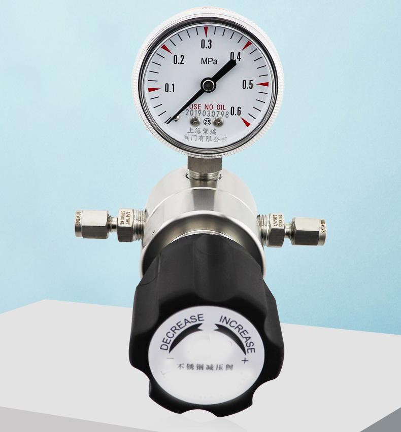 不锈钢气体减压器